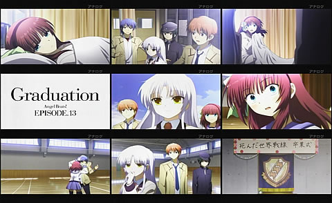 Angel Beats!13-1